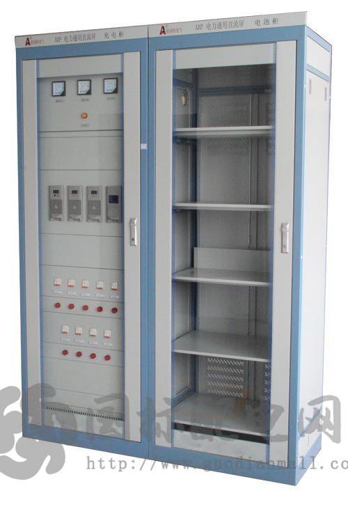 GZDW智能高频直流电源柜、控制柜