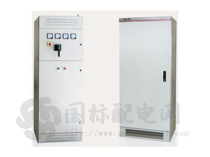 XL-21交流配电动力柜