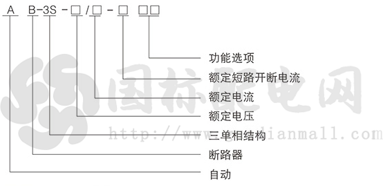 AB-3S-12型系列户外高压真空断路器.png