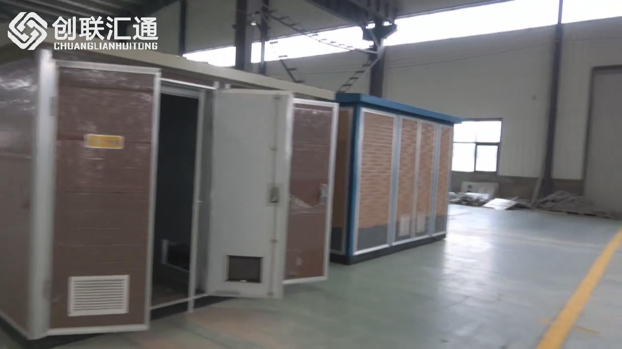 成套设备车间箱式变电站