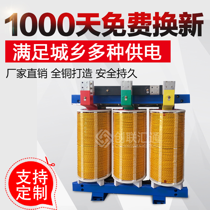 SGB10系列H级10kv干式变压器
