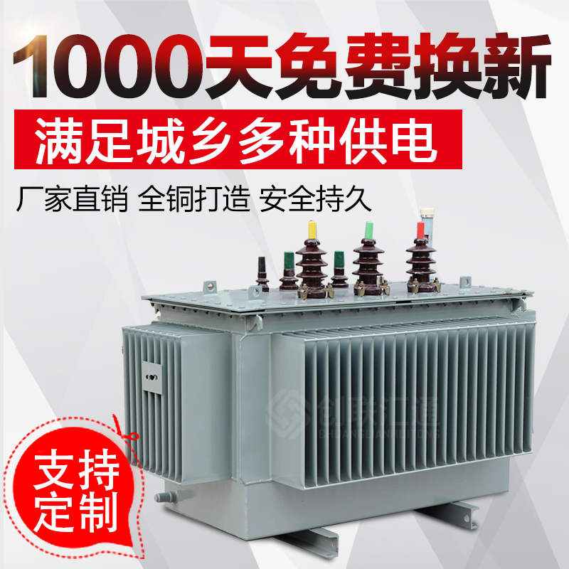 SH15系列10KV级非晶油浸式变压器