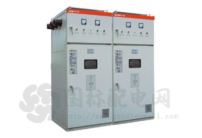 HXGN17-12型箱型固定式环网高压开关设备