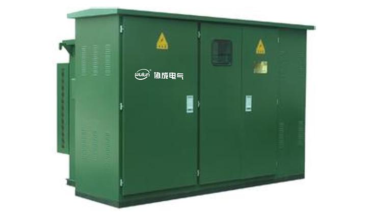 ZGS 组合式变压器-美式箱变
