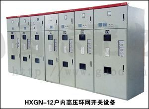 HXGN口-12户外环网交流金属开关设备