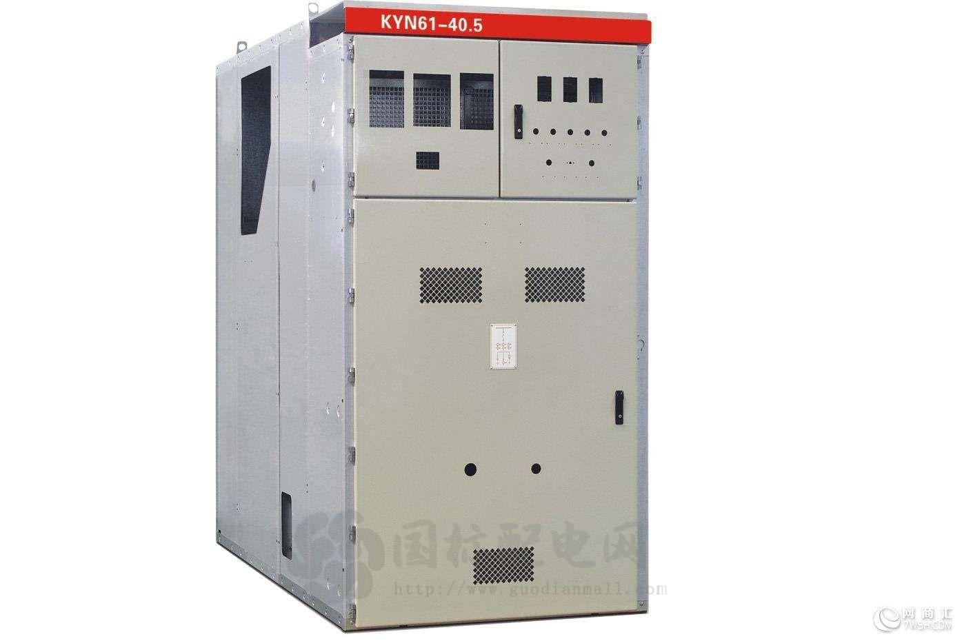KYN61-40.5型小型化铠装式金属封闭开关柜