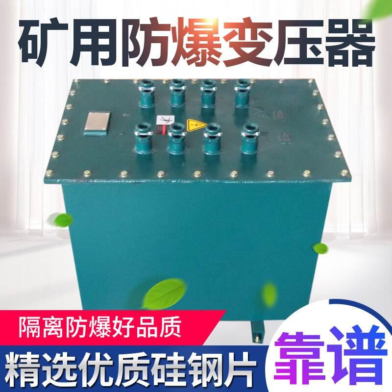 KSG系列矿用隔爆型干式变压器
