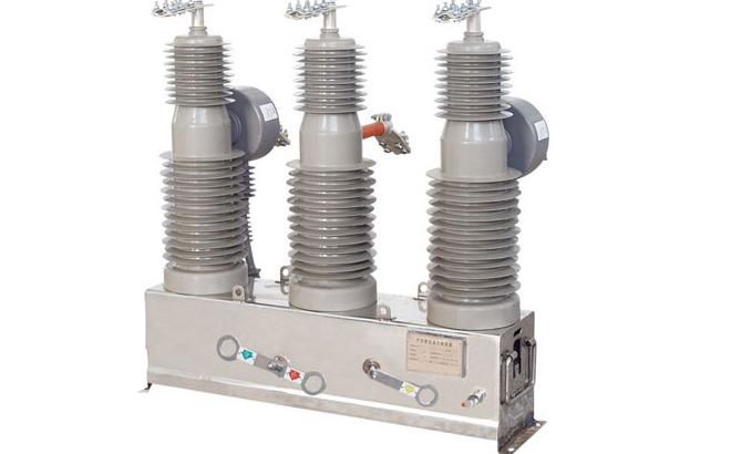 ZW32-24型户外高压交流真空断路器