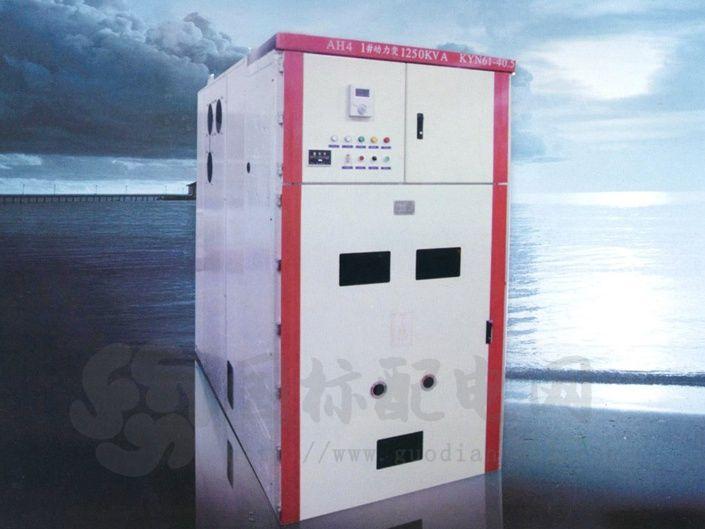 KYN61-40.5(Z)交流金属铠装移开式开关设备