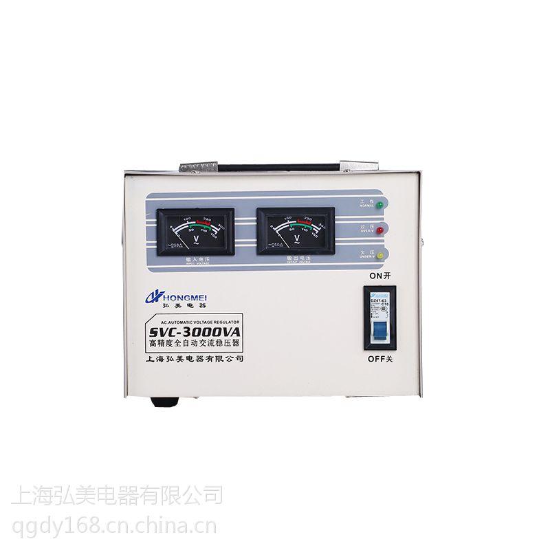 SVC TND系列单相全自动交流稳压器