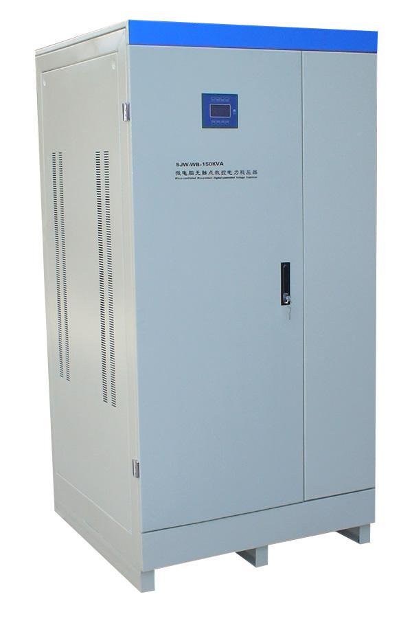 DJW/SJW微电脑无触点电力补偿式稳压器