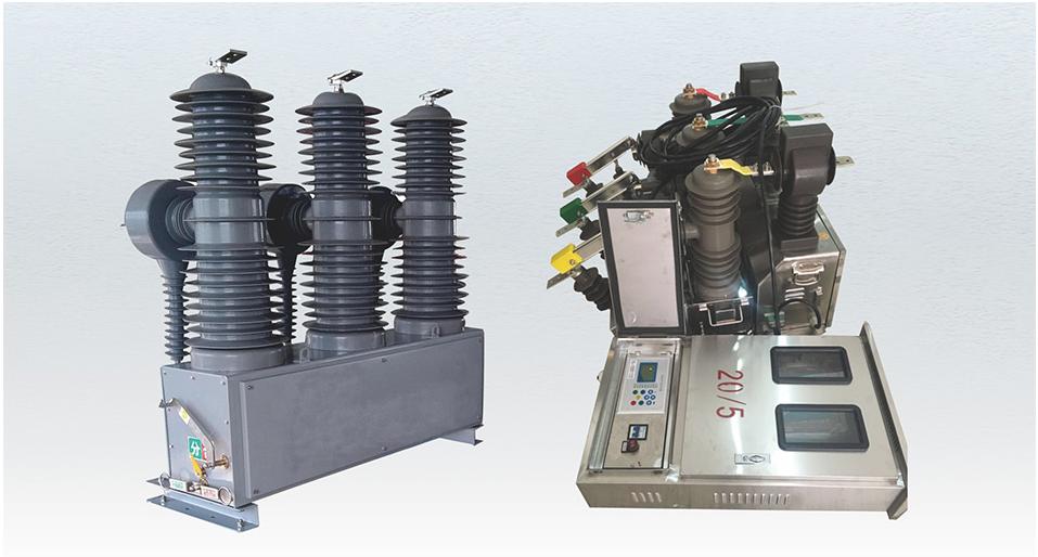 ZW32-40.5型户外高压真空断路器