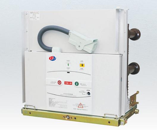 ZN63(VS1)-24型户内高压真空断路器