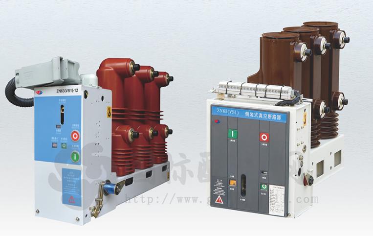ZN63(VS1)-12系列户内高压真空断路器1.png