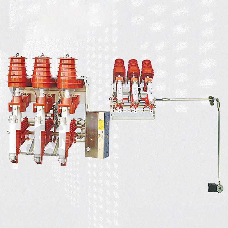 FKN12-12/FKRN12-12D型户内高压压气式负荷开关