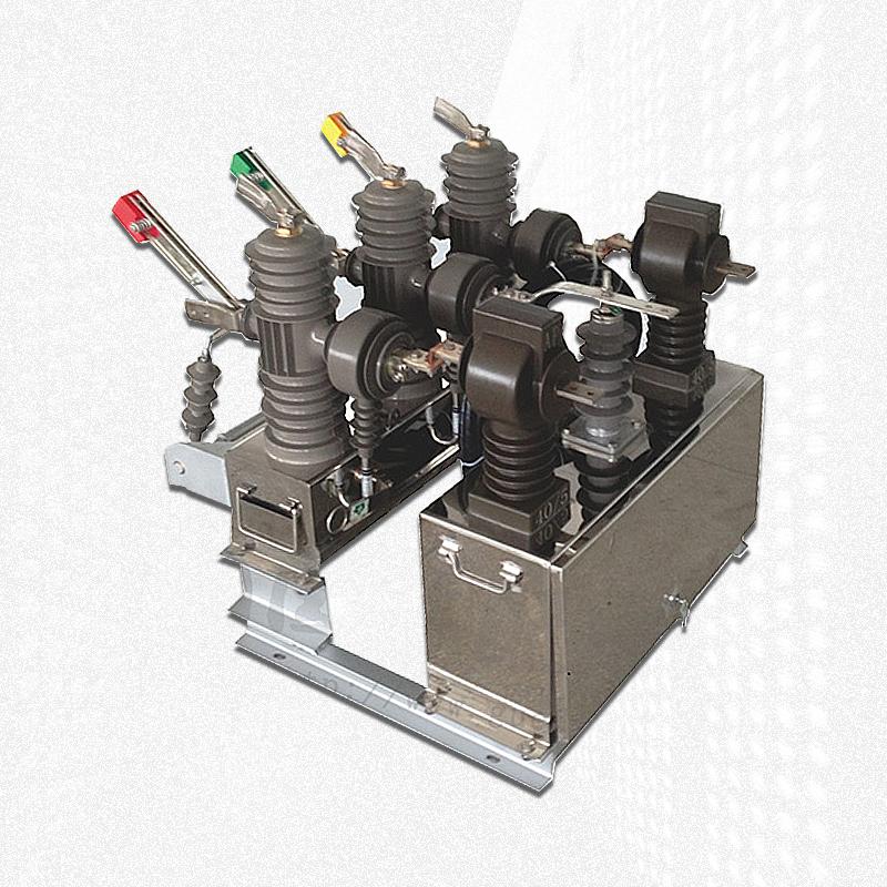 ZWJL-12/630-20户外高压计量式真空断路器