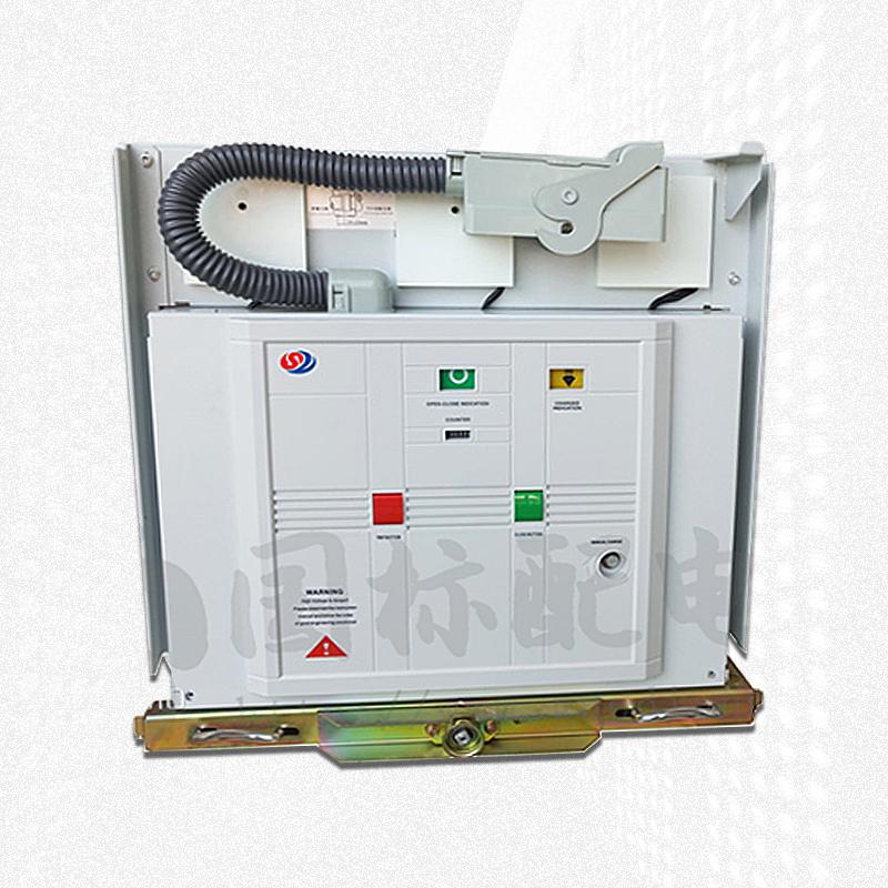 SYVF1-12型系列中置固封式真空负荷开关一熔断器组合