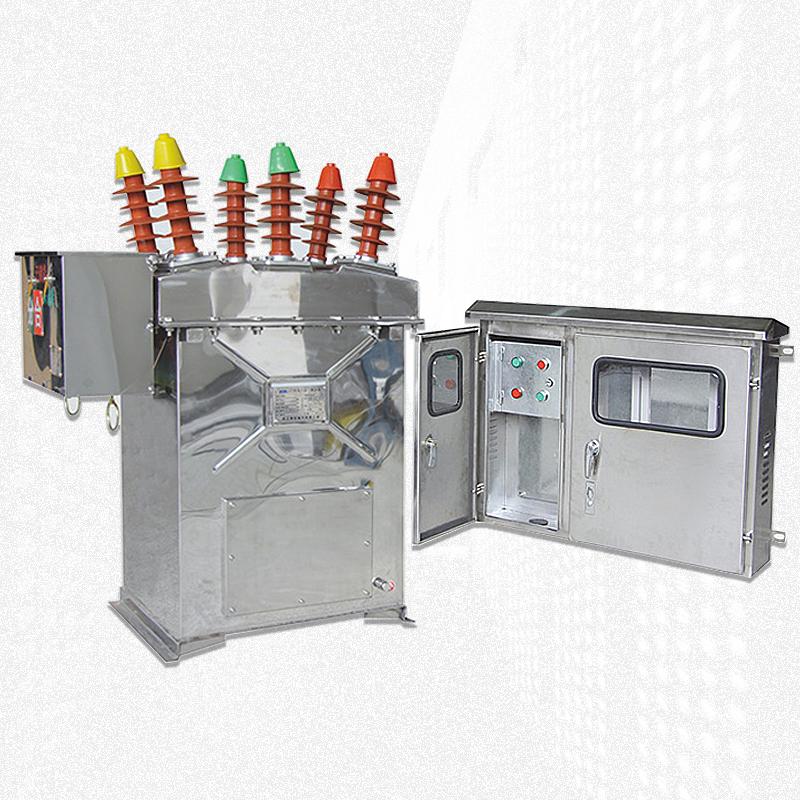 ZW8-12(G)系列户外高压真空断路器