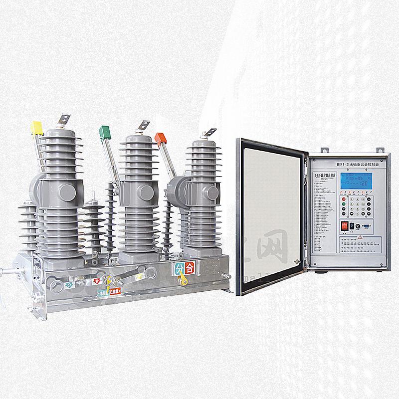 ZW32-24(G)系列户外高压真空断路器