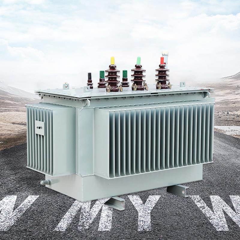 S11/S13型油浸式电力变压器