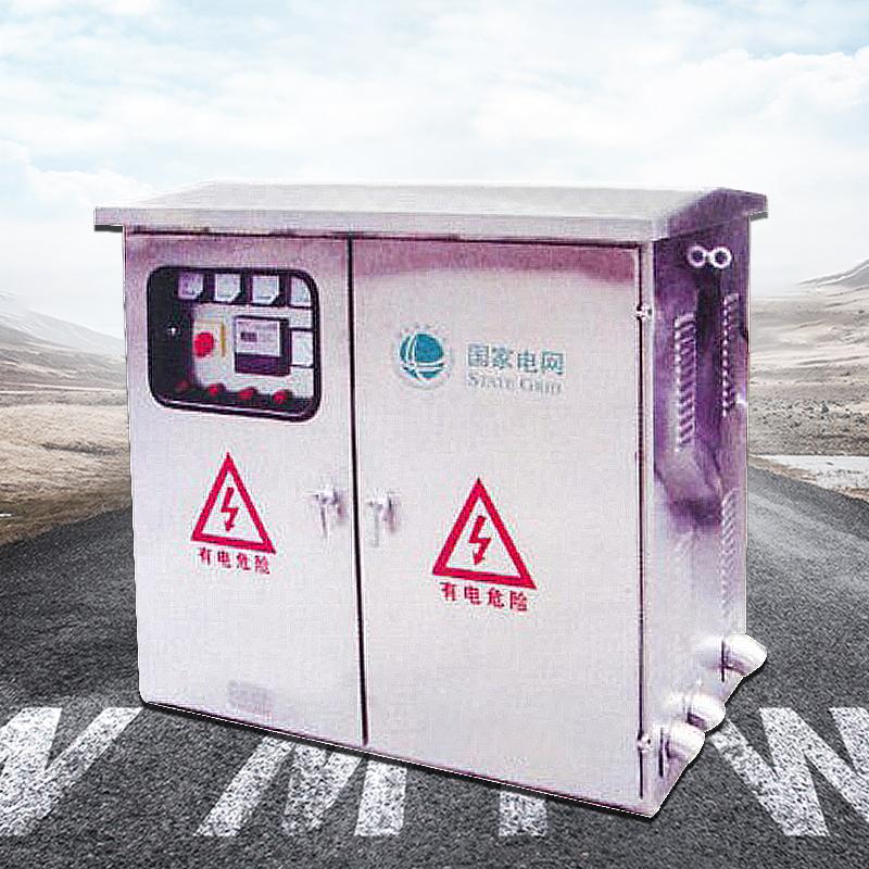 MPJ无功补偿计量综合配电箱