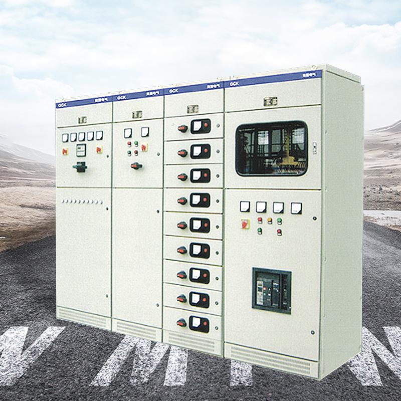 GCK-GCL低压抽出式开关柜