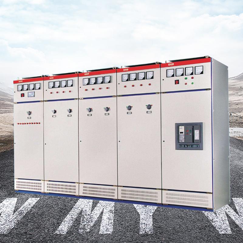 GGD交流低压配电开关设备